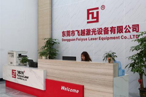 腾讯网报导:广东省激光行业协会走访东莞多家会员企业