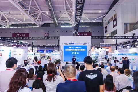 中国经济新闻网报导:助力疫后大湾区智能制造产业升级,2020华南工博会盛大开幕