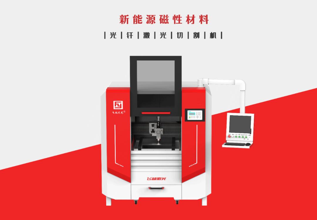 激光切割机加工尺寸有误差或动作错误的检查