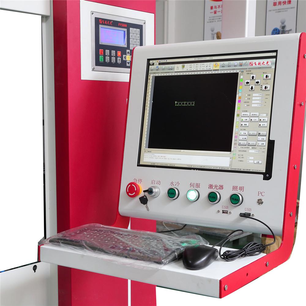 激光切割机加工使用的相关操作步骤