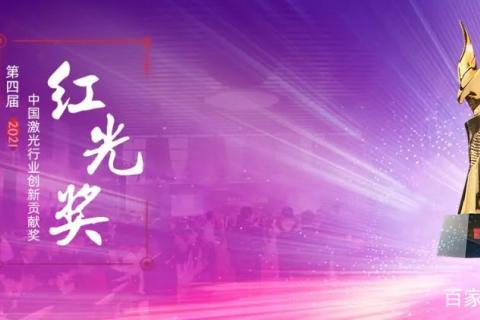 【红光奖·入围奖项】飞越激光:FY6580双驱动高精密激光切割机(稀土行业专款)